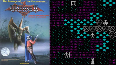 Ultima II Cover VS Actual Game