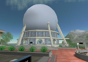 NOAA Science on a Sphere Exterior